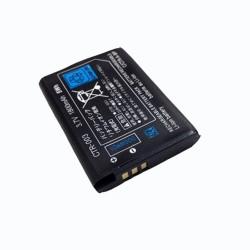 Nintendo 3DS Batterij