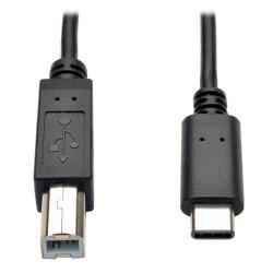 USB C - USB 2.0 B, 1m